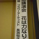 DSC_9010