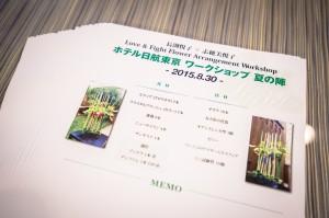 006_4NS1218_nishioka
